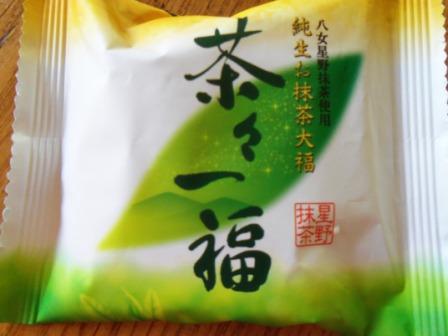 japan20119011.jpg