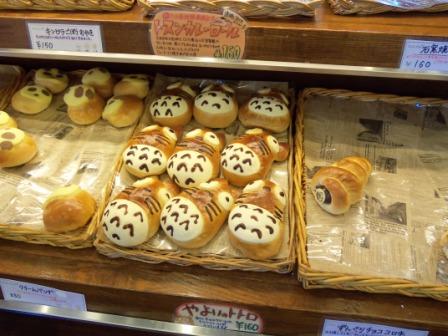 japan201192.jpg
