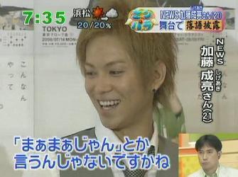 20080716 shigeaki 2
