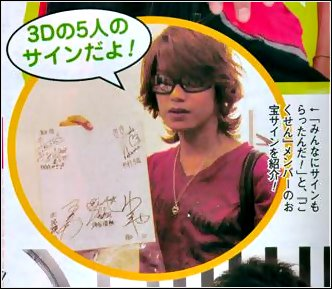 20080831 popomyoko 5