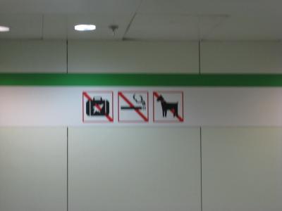 地下鉄駅構内