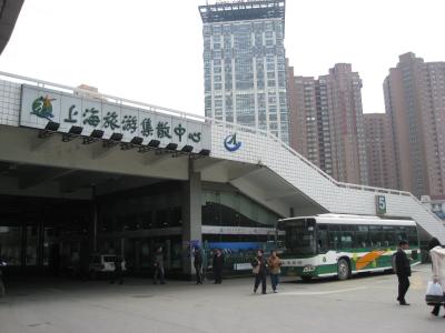 上海旅遊集散中心