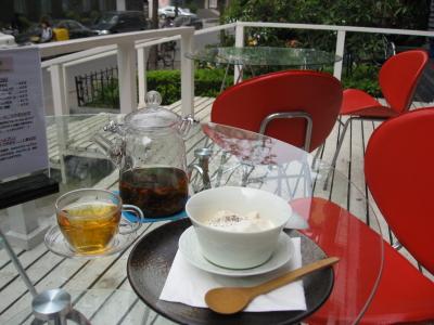 お茶とプリン