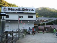 nibukawa-onsen