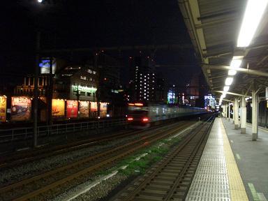 shinoku