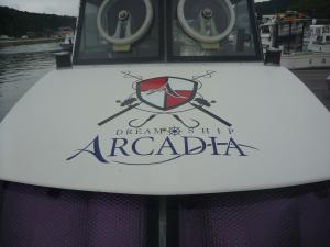 アルカディア+045_convert_20110901184436