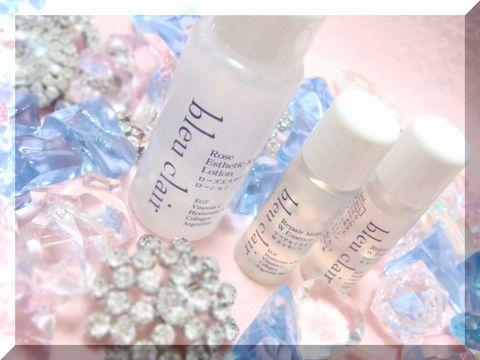 ブルークレール EGF 化粧水 口コミ