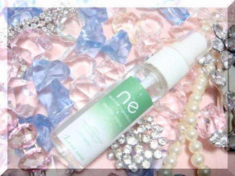 ピコイオン美容化粧水トライアル
