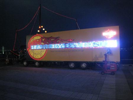 トラック450