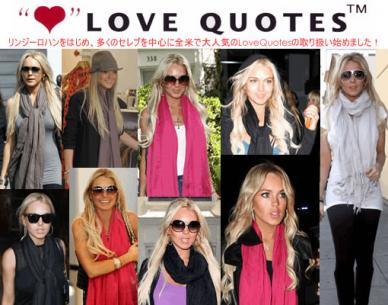 Love Quotes 商品ページ