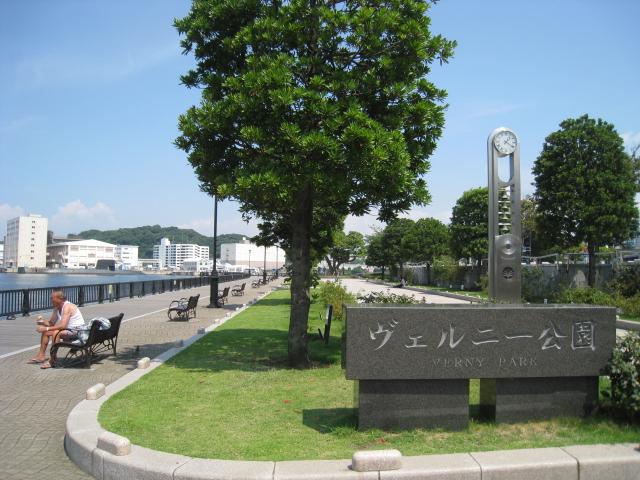 横須賀 001