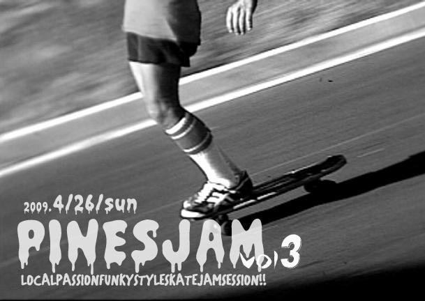 JAMフライヤー3