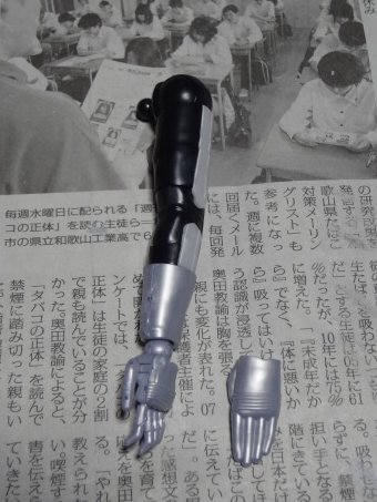 esaruwakuminiiltuta4.jpg