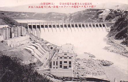 大同ダム大井発電所全景