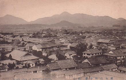 福知山町全景