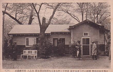 文化村住宅6