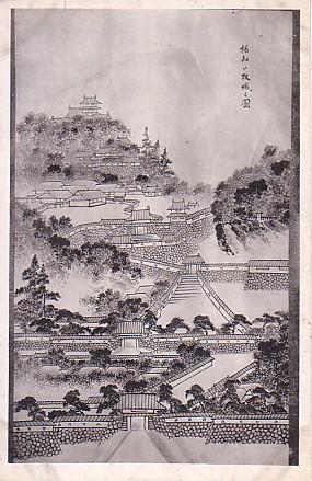 福知山故城之図