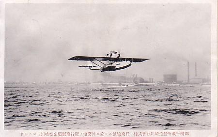 ドルニエ飛行艇