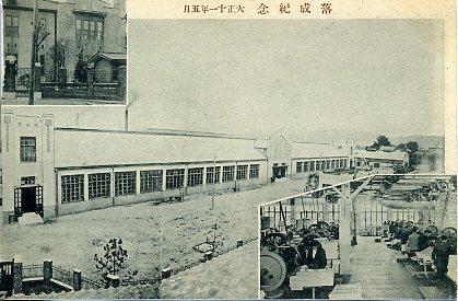 専売局京都工場2