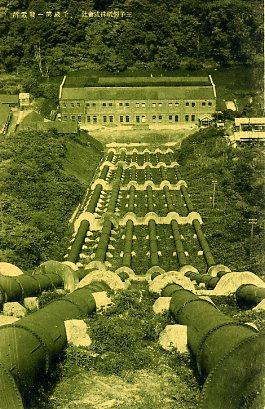 千歳第一発電所
