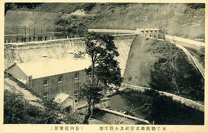 千歳第四発電所