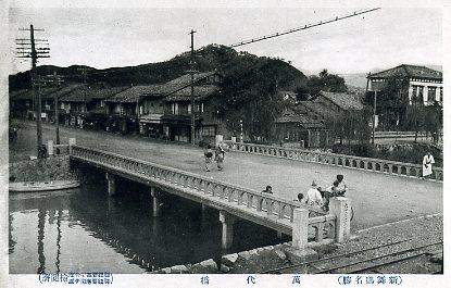 舞鶴 萬代橋