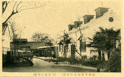 京都森田牧場