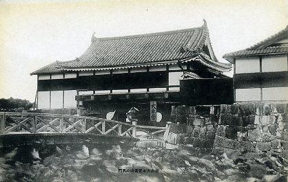 広島城二ノ丸表御門