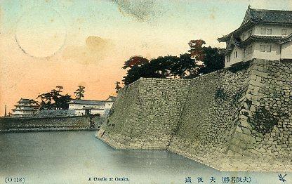大阪城西の丸