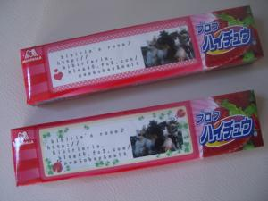 051014_convert_20090518003941.jpg