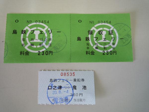 P1010961.jpg