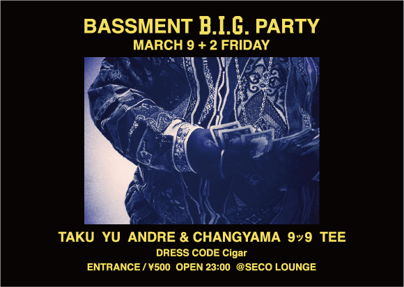 BASSMENT-PARTY-3-11.jpg