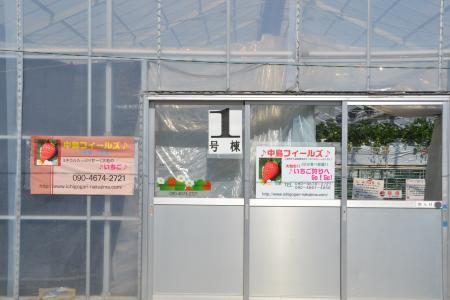 20120325山梨42
