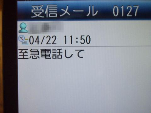 IMGP4680_convert_20110423224436.jpg