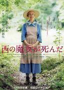 ★★★★☆:おばあちゃんがエプロンつけてにっこりわらってる。それだけで安心感が芽生えるね!