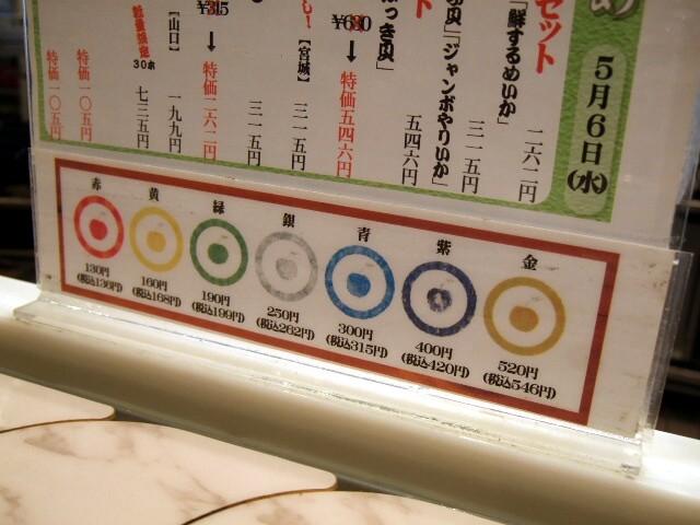 09seijiro3.jpg