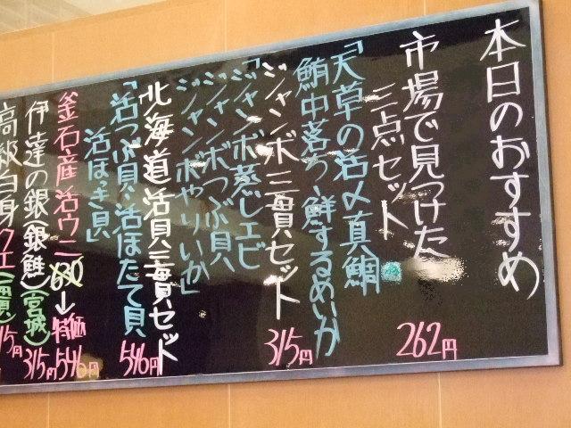 09seijiro4.jpg