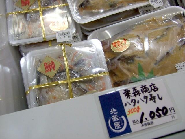 akitamiyage9