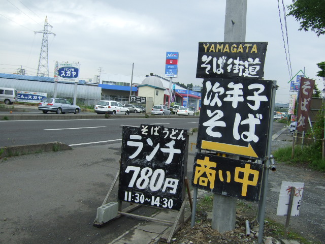 banjiro09-1.jpg