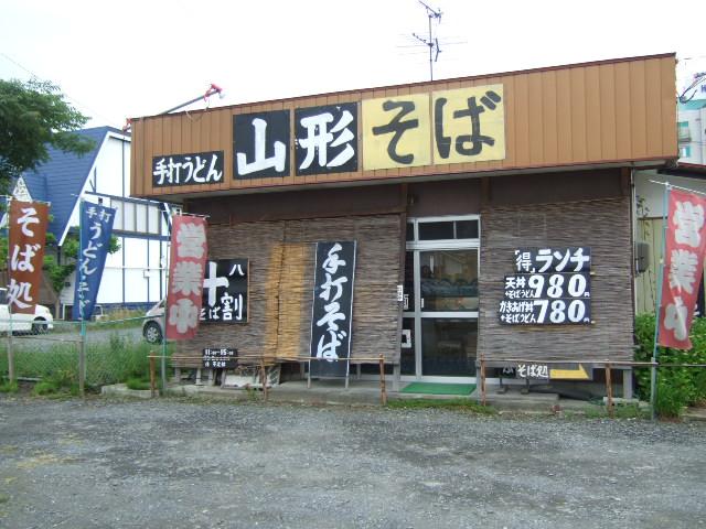 banjiro09-2.jpg