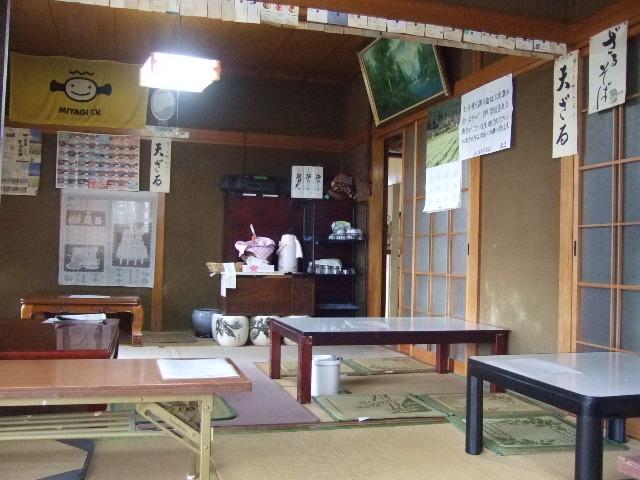 banjiro09-3.jpg