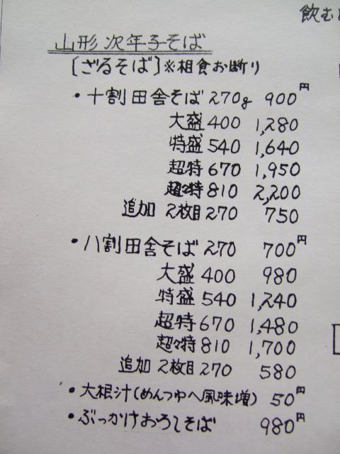 banjiro09-4.jpg
