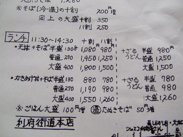 banjiro09-6.jpg