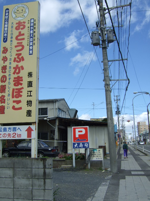 daisusi2.jpg