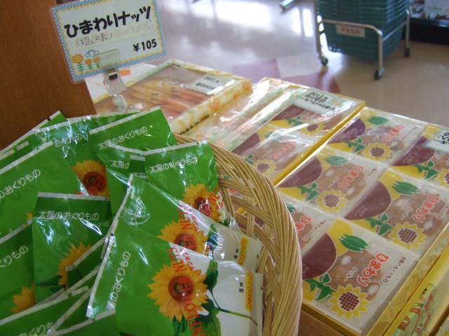 himawari8-1.jpg