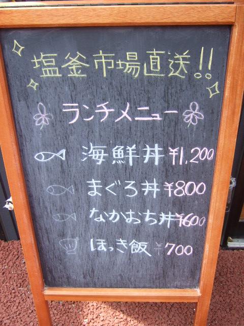 hiokbae5.jpg