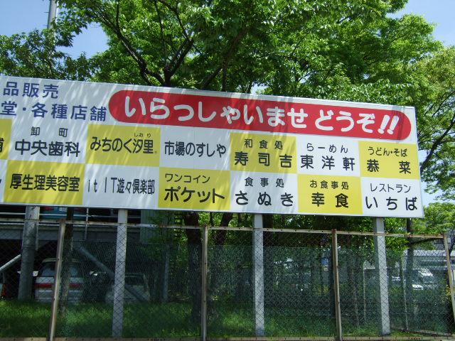 itibasusi2.jpg
