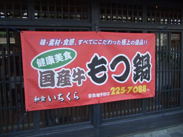 itikura2.jpg
