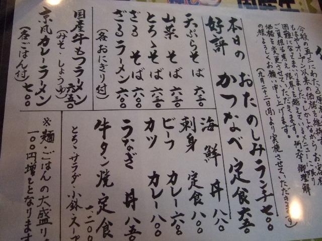 itikura4.jpg