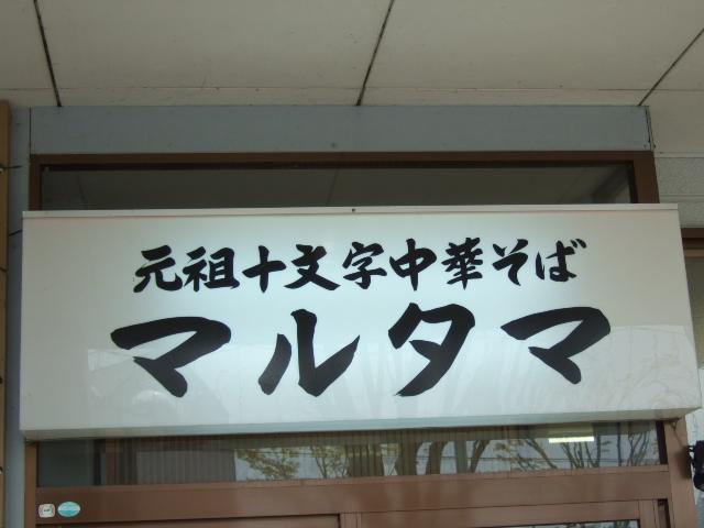 jumonji1.jpg